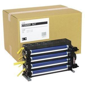 出群 保証 ds-2125568 ドラムカートリッジ CT350591汎用品 1個 ds2125568