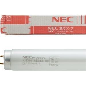 <title>ds-2136480 NEC 飛散防止蛍光ランプラピッドスタート 安全 40形 白色 FLR40SW Mボウヒ 1セット 25本 ds2136480</title>