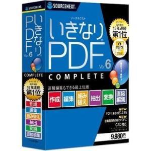 ソースネクスト 0000264090 いきなりPDF Ver.6 COMPLETE|dentarou
