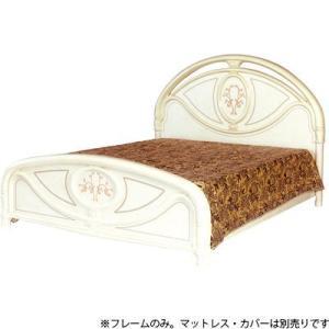 ●美しい曲面で重厚感、上質感のあるワイドダブルサイズベッド(フレームのみ)