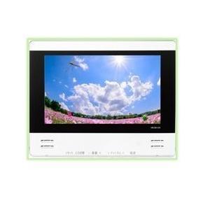 ツインバード VB-BS125W 【日本製】12V型液晶 地上デジタル・BS、110°CSチューナー内蔵・防水・浴室テレビ(ホワイト)|dentarou