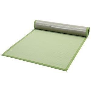 ds-2160517 全国一律送料無料 みずわ工業 洗える畳マット 半額 グリーン ds2160517 900×3m