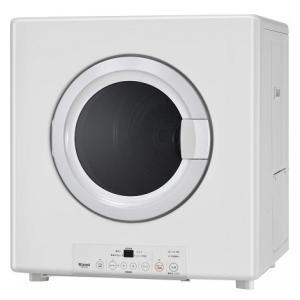 リンナイ RDTC-80-13A 業務用乾燥容量8kg ガス衣類乾燥機「乾太くん」(都市ガス 12A...