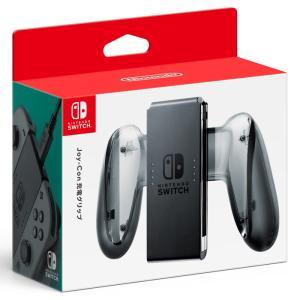 任天堂 4902370535723 Switch用 Joy-Con充電グリップ dentarou