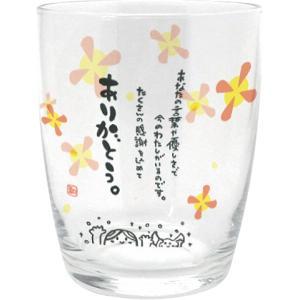 【納期目安:1週間】4993418042037 ひとことグラス ありがとう (包装・のし可)|dentarou
