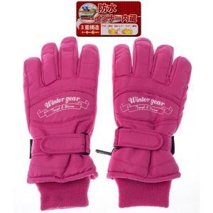 W/G SP-220-PWL 【婦人用】 スキー5指手袋 W/G SP-220 桃色 サイズW/L (桃色サイズW/L) (SP220PWL)|dentarou