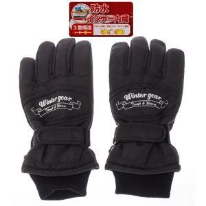 W/G SP-220-BKWL 【婦人用】 スキー5指手袋 W/G SP-220 黒色 サイズW/L (黒色サイズW/L) (SP220BKWL)|dentarou
