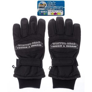 W/G SP-200-BKM 【紳士用】 スキー5指手袋 W/G SP-200 黒色 サイズ=M (黒色サイズM) (SP200BKM)|dentarou