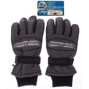 W/G SP-200-GRL 【紳士用】 スキー5指手袋 W/G SP-200 グレー サイズ=L (灰色サイズL) (SP200GRL)|dentarou