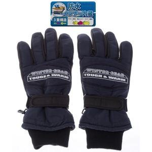 W/G SP-200-NBL 【紳士用】 スキー5指手袋 W/G SP-200 ネイビー サイズ=L (紺色サイズL) (SP200NBL)|dentarou