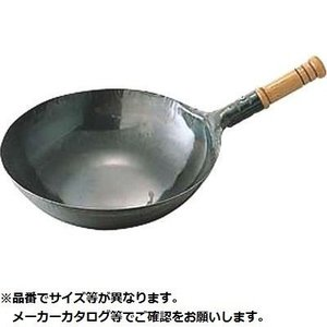 カンダ 05-0039-0304 kan 鉄打出木柄片手中華鍋 33cm (0500390304)