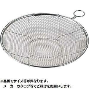 カンダ 05-0076-0302 kan リング付盆ザル 24cm (0500760302) dentarou