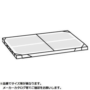 <title>KND-141056 NewメトロマックスQ 棚 人気の製品 MQ2460G KND141056</title>