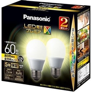 【納期目安:約10営業日】パナソニック LDA7WWDGSZ62T-W LED電球プレミアX E26 60形相当 温白色相当 全方向タイプ 2個セット (LDA7WWDGSZ62TW)|dentarou