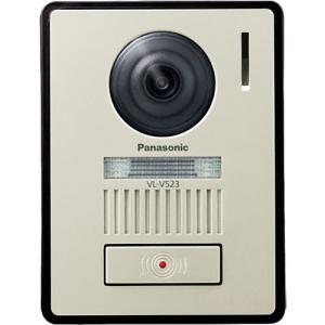 パナソニック VL-V523L-N カメラ玄関子機 (VLV523LN)|dentarou