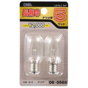 オーム電機 LB-NLC5W 長寿命ナツメ球(5W/白熱電球/クリア/E12/2個入り) (LBNLC5W)|dentarou