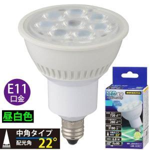 オーム電機 LDR7N-M-E1111 LED電球 ハロゲンランプ形 中角(6.8W/720lm/昼白色/E11) (LDR7NME1111)|dentarou