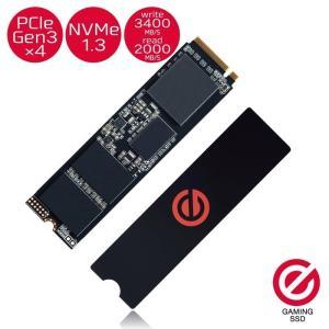 エレコム ESD-GMIA0512G 2.5インチ ゲーミング内蔵SSD/PCIe3.0/512GB...