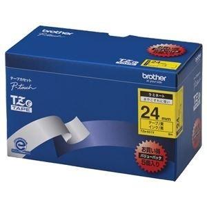ds-2218550 まとめ ブラザー BROTHER ピータッチ 安全 TZeテープ ラミネートテープ 24mm 業務用パック 黄 TZE-651V 5個 ショッピング ×3セット 黒文字 1パック