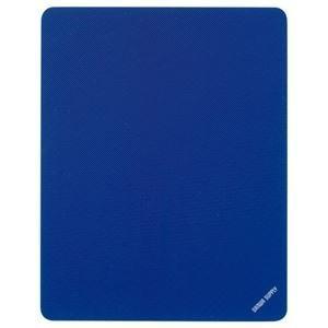 公式ストア ds-2235198 まとめ 値引き サンワサプライ マウスパッド Sサイズブルー ×30セット MPD-EC25S-BL ds2235198 1枚