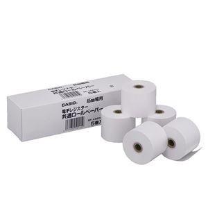 ds-2235884 まとめ カシオ 電子レジスター用 ロールペーパー紙幅45mm 手数料無料 5個 1パック ds2235884 お気に入り RP-4560X5 ×30セット