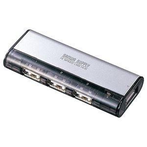 ds-2220473 まとめ サンワサプライ 磁石付きコンパクトUSB2.0ハブ 4ポート ×5セット ds2220473 お得クーポン発行中 USB-HUB225GSV 休み 1個 シルバー