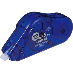 ds-2226011 まとめ シード 修正テープ ケシワードロング5mm幅×12m ブルー 使いきりタイプ ×10セット KW612B-10P 10個 超特価 ds2226011 1パック 人気上昇中