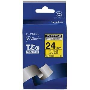 ds-2227495 まとめ 毎日がバーゲンセール ブラザー ピータッチ TZeテープフレキシブルIDテープ 24mm ds2227495 1個 ×10セット 黄 黒文字 TZE-FX651 春の新作続々