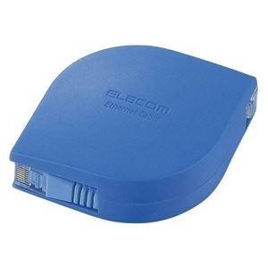 日本 ds-2231083 まとめ エレコム 携帯用ウルトラフラットLANケーブル ブルー 2m ×10セット BU2 LD-MCTF 1個 ds2231083 販売