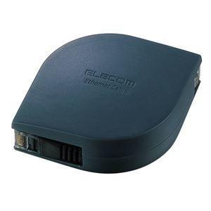 ds-2231084 販売期間 限定のお得なタイムセール まとめ エレコム 携帯用ウルトラフラットLANケーブル ブラック 祝日 2m ds2231084 LD-MCTF 1個 ×10セット BK2