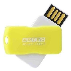 <title>ds-2231445 まとめ買い特価 まとめ アドテック USB2.0回転式フラッシュメモリ 16GB イエロー AD-UCTY16G-U2R 1個 ×10セット ds2231445</title>
