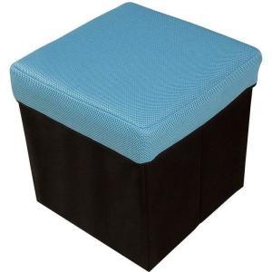 ウィキャン 4589798080297-20 座れる収納ボックス 正方形 BOXスツール 20個セット 沖縄 ブルー 離島配達不可 出色 結婚祝い WJ-8029