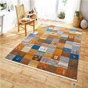 <title>ds-2262977 ショップ トルコ製 ラグマット 絨毯 3畳 マナ 160cm×225cm 長方形 折りたたみ 収納便利 〔リビング ダイニング〕</title>