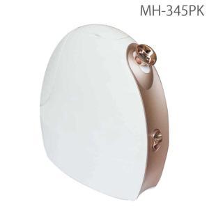 ヒロコーポレーション MH-345-PK 自宅で手軽に簡単美肌ケア フェイススチーマー ピンク (MH345PK) dentarou