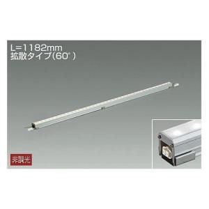 DAIKO LZW-91606WTE LEDシステムライト 15.5W 国際ブランド 5000K 別倉庫からの配送 LZW91606WTE 昼白色