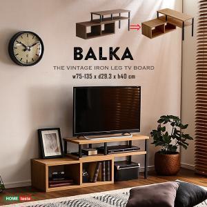 ホームテイスト VA-75EX-SBO ヴィンテージ伸縮テレビ台 【BALKA-バルカ-】 (シャビーオーク) (VA75EXSBO)|dentarou