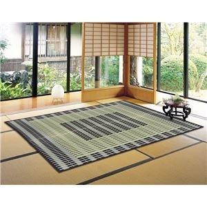 ds-2270401 国産い草 ラグマット 絨毯 現品 約191×250cm ブルー 日本製 防滑加工 代引不可 裏貼り仕様 〔リビング〕 ちくさい 縁:綿100% 築彩 超特価SALE開催