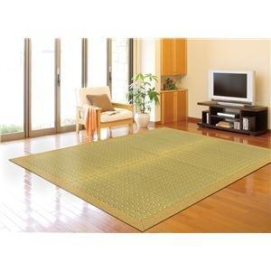 ds-2270410 国産い草 今季も再入荷 ラグマット 絨毯 約191×250cm 正規店 ベージュ 日本製 防滑加工 きっちょう 縁:綿100% 代引不可 裏貼り仕様 吉兆