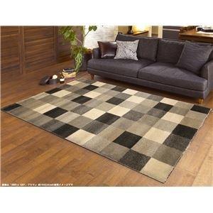 <title>ds-2271053 ベルギー製 ラグマット 絨毯 約140×200cm 国内在庫 ブラウン 長方形 高耐久性 アンブリアコジー 〔リビング ダイニング〕 代引不可</title>