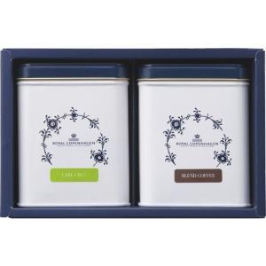 4526664099090 ロイヤル コペンハーゲン 紅茶・コーヒーセット NTC25(包装・のし可) dentarou