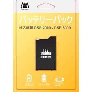 スリーアロー 840720 PSP用 バッテリーパック 2000/3000用|dentarou