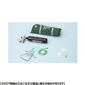 【納期目安:1週間】ブルークロス・エマージェンシー 01-5561-00 携帯用酸素吸入器(デラックスタイプ) OX-100DX (01556100)|dentarou