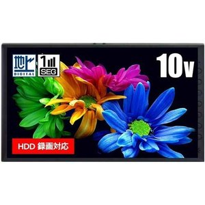 ダイアモンドヘッド OT-PT101K 10インチ 3STYLE録画機能付きポータブルTV (OTPT101K)|dentarou