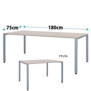 <title>スタンザインテリア kg75183na オフィスデスク ミーティングテーブル 送料無料限定セール中 TKシャープタイプ W120×D75〜W180×D90cm W180×D75cmナチュラル</title>