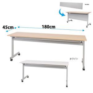 贈物 日本産 スタンザインテリア kg75194wh オフィスデスク ニュースタッキングテーブル W180×D45ホワイト W150×D45〜W180×D45 幕板付