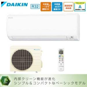 ダイキン S22XTES-W エアコン Eシリーズ [ (おもに6畳用)] ホワイト (S22XTESW)|dentarou