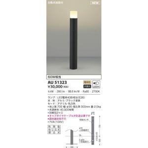 コイズミ AU51323 LEDガーデンライト|dentarou