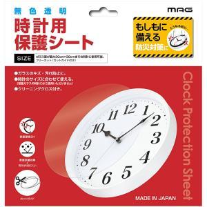 【納期目安:1週間】ノア精密 N-036-CLR 【メール便での発送商品】 MAG時計用保護シート(クリア) (N036CLR)|dentarou