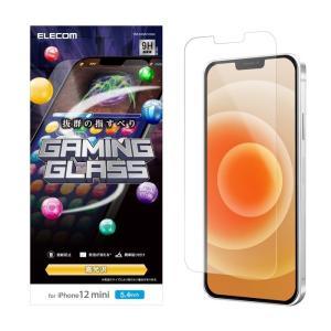 エレコム PM-A20AFLGGE iPhone12 mini ガラスフィルム 硬度9H 0.33mm ゲーム さらさら 貼りやすい (PMA20AFLGGE)|dentarou