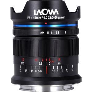 LAOWA LAO0090 (ラオワ) 14mm F4 FF RL Zero-D ソニーFEマウント|dentarou